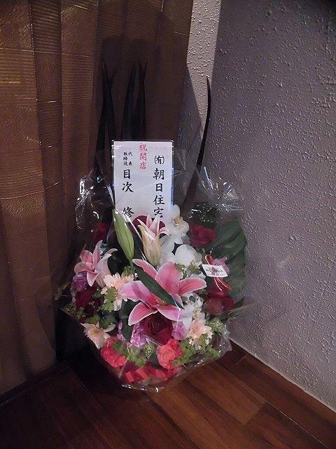 笑麺亭 松江店 4月11日よりオープン♪