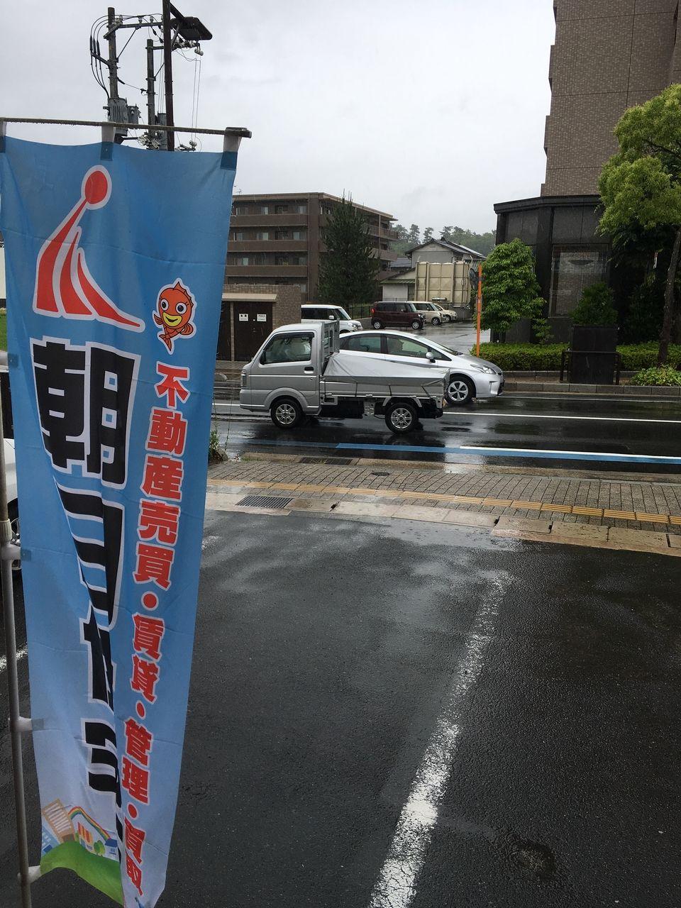 「梅雨だる」の乗り越え方!(^^)!