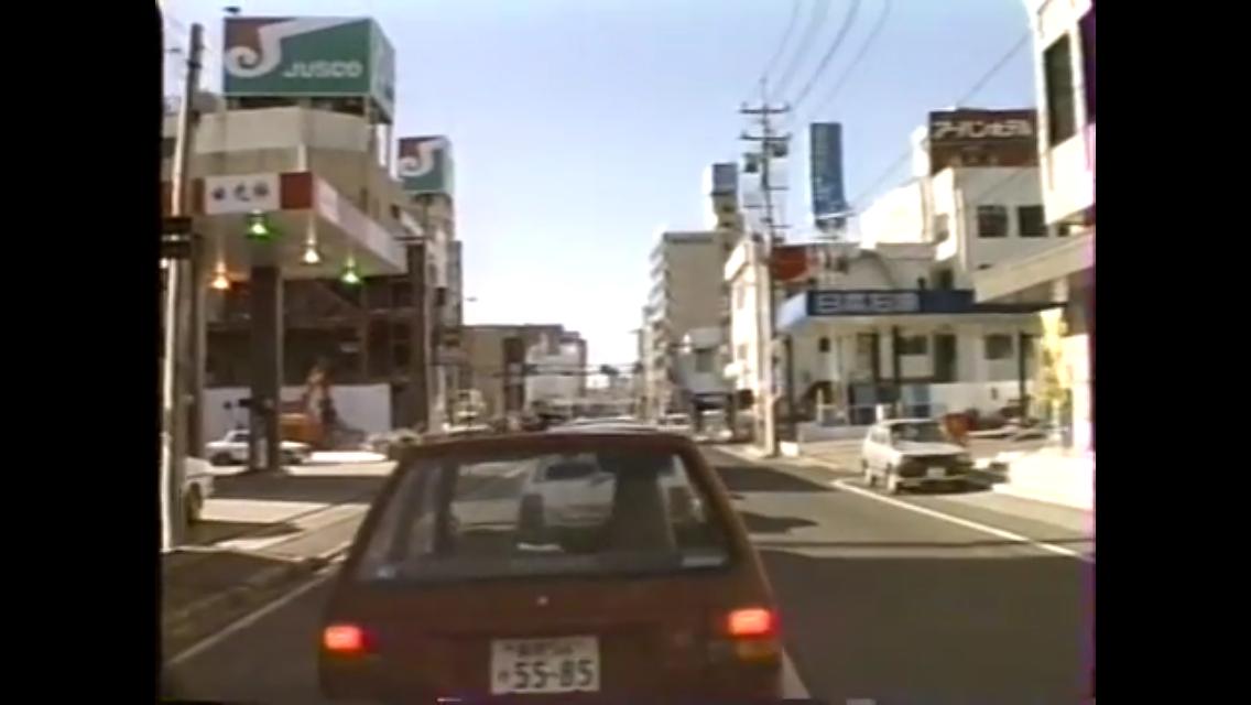平成元年の松江市・・・ここはどこでしょうか?
