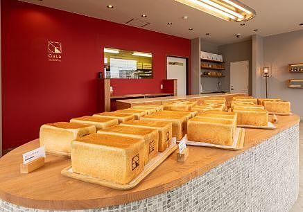 GALAの食パンが松江市でも買えるようになりました。