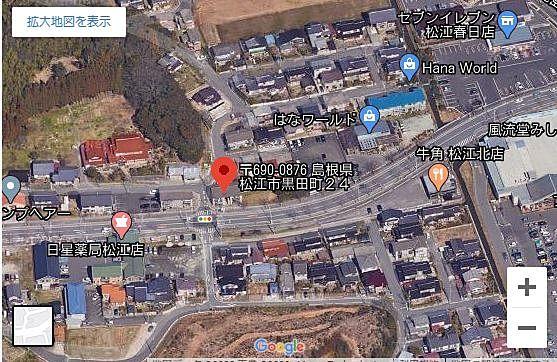 松江市雑談