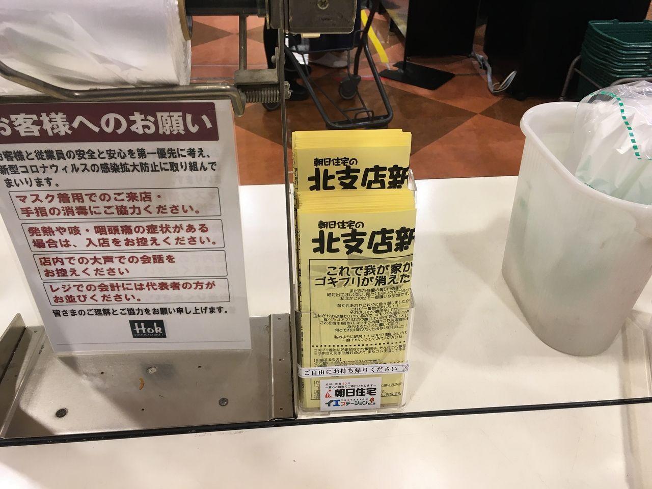 朝日住宅 松江市賃貸情報 キャスパル