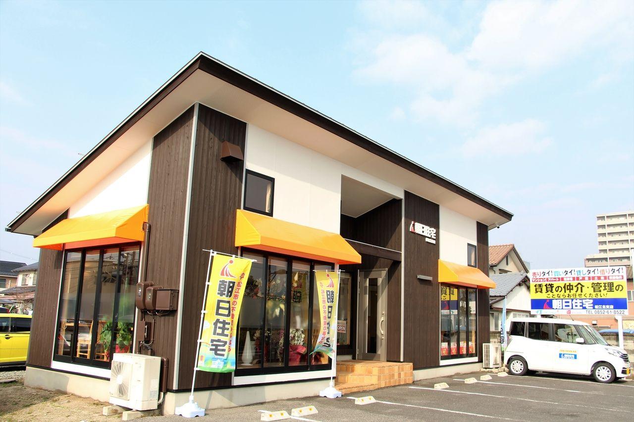 松江市の賃貸物件、不動産をお探しなら、住まい選びのプロフェッショナル 朝日住宅北支店 0852-61-8522 までお問い合わせください!