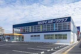 ホリデイスポーツクラブ松江店 ホリデイ松江店 ホリデイスポーツ松江店
