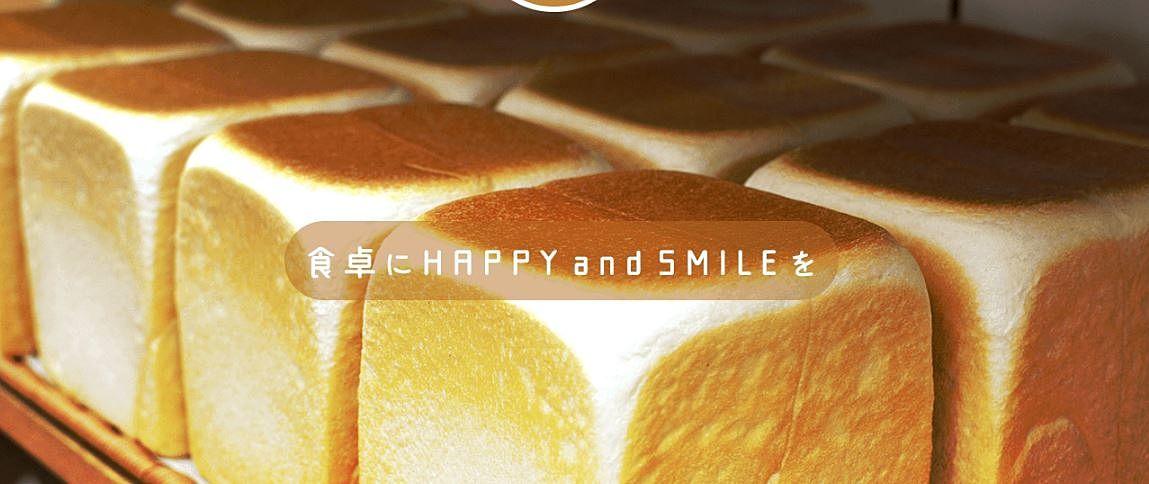 一本堂 松江市パン屋 パン屋 食パン専門店 松江市パン 松江市食パン