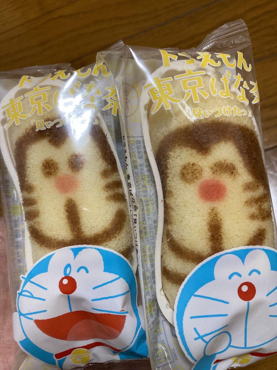 東京バナナ 東京ばなな 東京ばな奈