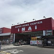 スーパーホームセンターいない 松江春日店